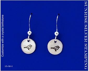 Bird Earrings Sterling Silver Springtime Bird Birdwatcher Birding Jewelry Spring Earrings Ornithologist Bird Lover Gift Nature Jewelry