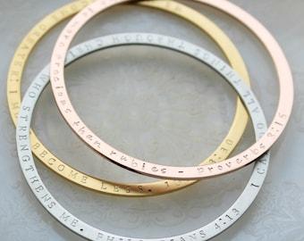Christian Bracelet. Christian Jewelry. Bible Verse Jewelry. Bible Verse Bracelet. Faith Bracelet. Faith Jewelry. Religious Jewelry.