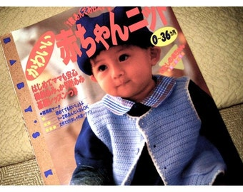Japanese Craft Pattern Book Knit and Crochet for Todlers