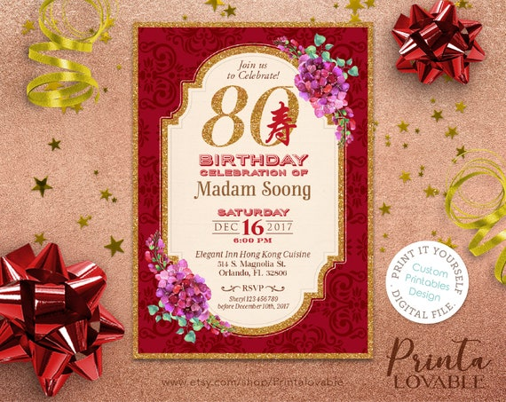 Digital oriental chinese birthday invitation 70th birthday like this item filmwisefo Image collections