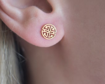 Wealth Chinese Symbol Earrings  in 14 Karat Gold