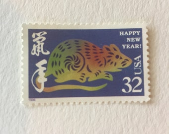 10 Chinese New Year Rat 32c US postage stamps unused - Vintage 1996 - purple happy zodiac
