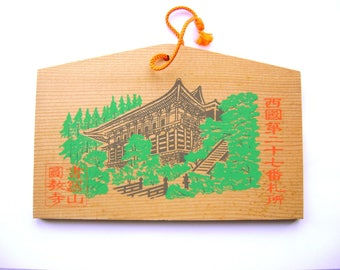 Vintage Japanese Shrine Plaque - Wood Plaque - Temple Plaque - Engyo-ji Temple in Hyogo Prefecture