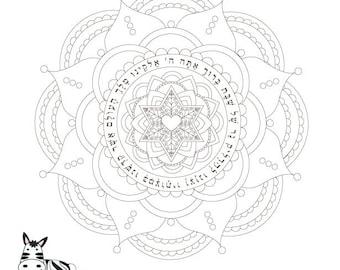 Shabbat Shalom-Inspirational Healing Coloring Book-5 Printables-Blessings-Hebrew Prayer-Ten Commandments-Jewish Soul Art-INSTANT DOWNLOAD