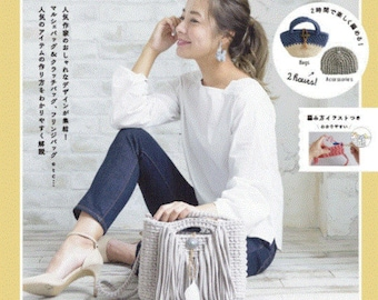 ZPAGETTI's Bag and Accessories - Japanese hand knitting tutorial book