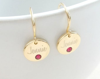 FREE Gift Wrapping-Custom Name Earrings-Personalized Name Earrings - Personalized Birthstone Name Earrings - Bridesmaids Gift - Gift For Her