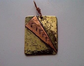 Brass and Copper stamped & soldered pendant