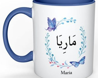 Maria ماريا named Cup Cup German-Arabic