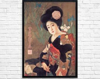 Asian Art, Advertising Poster, 1912, Japanese Art, Japanese Poster, japanese art print, japanese print, japanese wall art, japanese decor