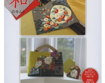 Best of Quilt Japan - Japanese Craft Book