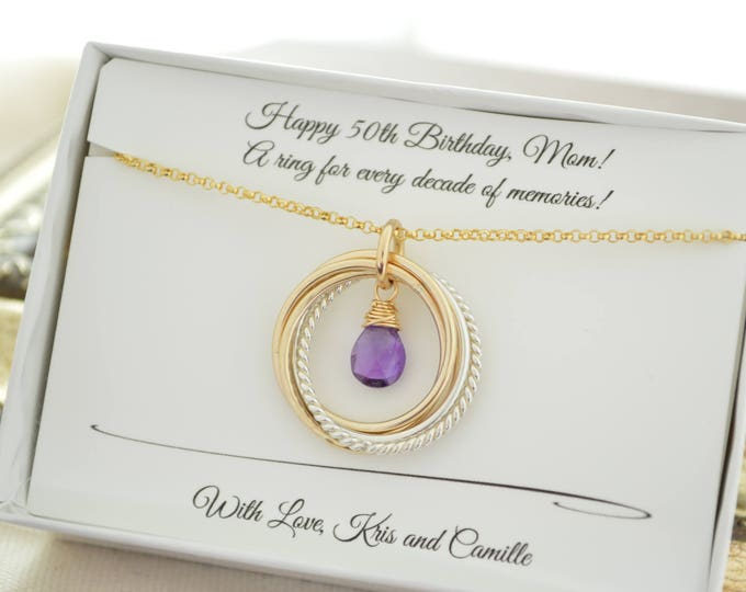 50th Birthday gift for women, 5 Mixed metal rings necklace, 5th Anniversary gift, February birthstone necklace, Amethyst birthstone jewelry