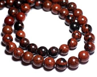 10pc - stone beads - mahogany, Mahogany Obsidian balls 10mm - 8741140005259