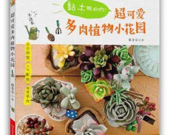 25 Polymer clay succulent plants, craft book - Succulent plant, polymer clay tutorial