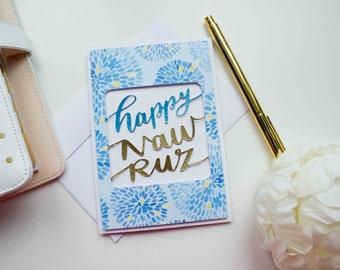 SALE - 50% OFF! Happy Naw-Rúz (Die-cut - Blue and Gold Emboss), Baha'i Greeting Card, Baha'i Holy Day