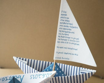navy blue paper boat party invitations  birthday / baptism invitations greek boat invitations shower party invitation seaside invitation