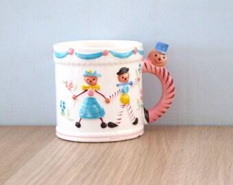 Vintage Children's Milk Cup Mug Japan