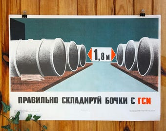 Original Soviet Poster: Fuel Barrels Storage Safety RARE Industrial USSR Vintage Colour Print, Russian Text