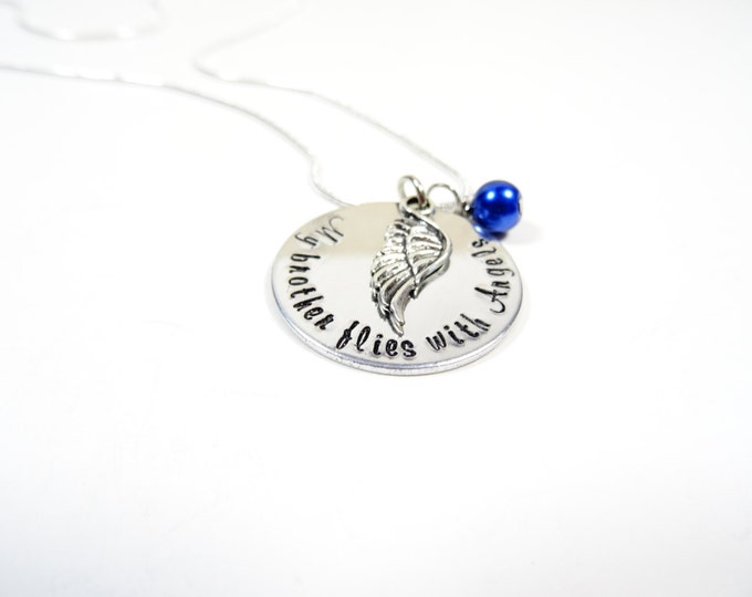 My daddy flies with angels (or other name) hand stamped memorial necklace. Loss of loved one memorial.
