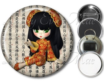 Chinese Girl Pocket Mirror, Magnet, Bottle Opener Key Ring, Pin Back Button, Chinese Script, Key Fob, Keychain, Party Favor, Small Gift