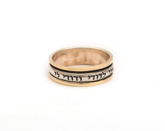 Gold&Silver Hebrew blessing Spinning Ring With and Saintly Quote