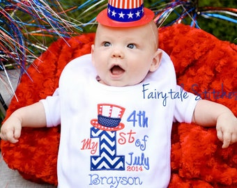 My First Fourth of July, First Fourth of July, Fourth of July Bib, Holiday Bib, Baby Shower Gift