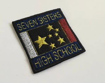 Shin Megami Tensei Persona 2 Seven Sisters High School Embroidered Cosplay Patch