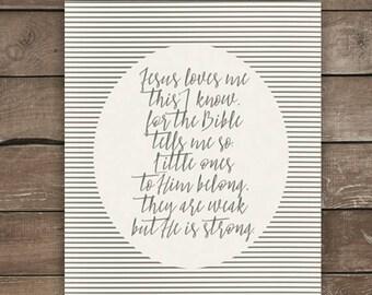 Jesus Loves Me, wall print