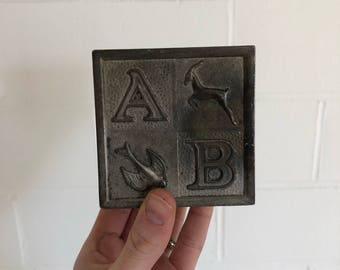 Silverplate ABC Baby Bank