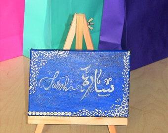 Personalized/ Custom Name Handwriting Arabic/Latin(English/French,Spanish,etc) Calligraphy on Acrylic  Henna Design Canvas