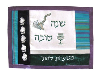 Challah Cover, Jewish New Year, Rosh Hashanah, Jewish Holidays, Judaica Gift, Embroidery Monogram, Shabbat Table, Challah Cover ,Israeli Art