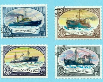 Exquisite 1977 USSR Postage Stamps of Ships  - Use in Collage, Altered Books, Mixed Media, etc.
