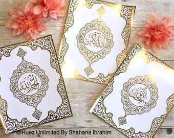 SubhanAllah Alhamdolillah Allahu Akbar/Real Gold Foil/Islamic Art/Dhikr/Muslim/Islamic Geometry/Deco/tasbih/set of three prints