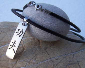 Kung Fu - stainless steel pendant on leather cord mens or womens martial art necklace