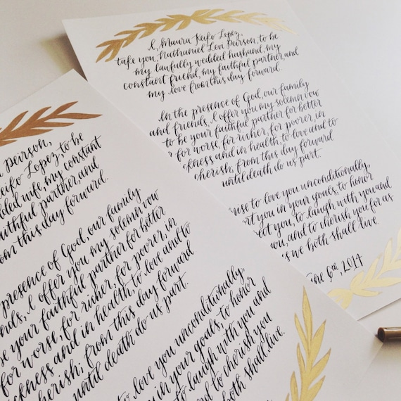Custom calligraphy wedding vows watercolor wedding vow set custom calligraphy wedding vows watercolor wedding vow set valentines day gift anniversary gift gift for wife gift for husband junglespirit Gallery