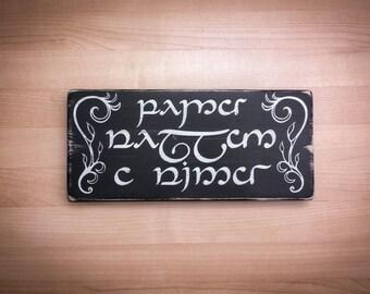 Speak Friend And Enter Mines Of Moria Cross Stitch Pattern