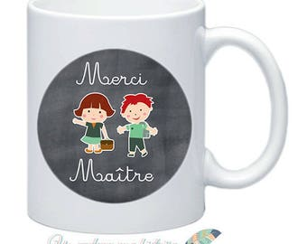 Mug master personalize names date message #7