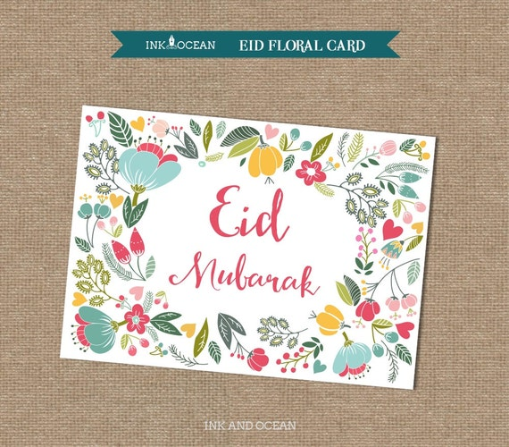 Simplicity image for eid cards printable