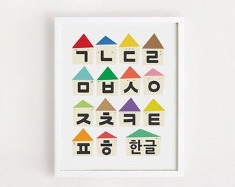 INSTANT DOWNLOAD - Korean Alphabet Printable 8x10 / A3 / A2 / 50x70cm - Digital file - Hangul - Korea - Baby - Cute - poster - art