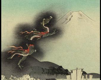 Japanese Art. Fine Art Reproduction. A Dragon Rising over Mount Fuji, c. 1890. Fine Art Print