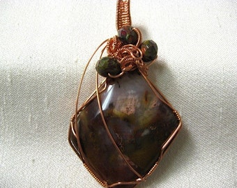 Gorgeous Petrified Wood Wire Wrapped Pendant
