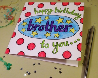 Brother - 'Happy Birthday To You, Brother' - Happy Birthday