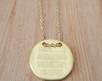 Surah Al Qalam Medallion Necklace / Islamic Necklace / Arabic Calligraphy / Gold Pendant / Medallion / Quranic Verse / Eid gifts