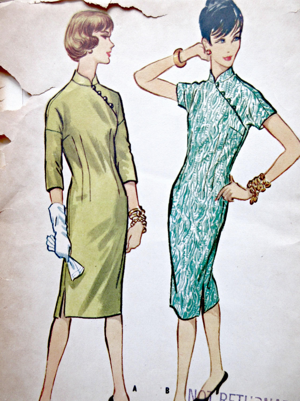 Vintage mccalls 4911 sewing pattern 1950s dress pattern sold by sewbettyanddot jeuxipadfo Choice Image