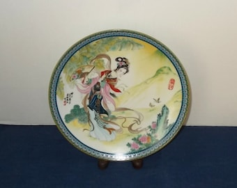 Vintage 1985 Imperial Jingdezhen Plate-Beauties of the Red Mansion-Made in China