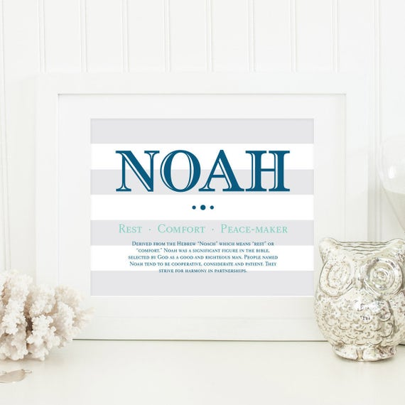 Name meaning art name meaning baby baby room name art name meaning art name meaning baby baby room name art personal baby gift personalized name baby boy gifts baby name art negle Images