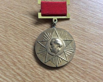 Bulgarian Honored Medal of Georgi Dimitrov 1923-1944 Communist Cold War era