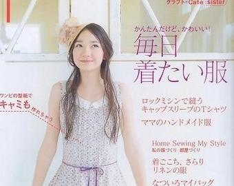 SEWING POCHEE VOL 3 - Japanese Dress Making Book