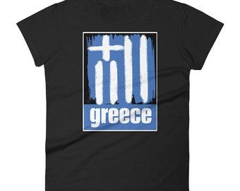 Greek Flag Growing Up Greek Greece Women's Short Sleeve T-Shirt
