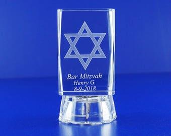 Star of David (12 PCS) Jewish Star of David,  God of Israel,  Zionism, Hebrew Bible, personalized Custom Etched Laser Engraving 084L