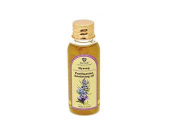 Hyssop Purification Anointing Oil 30 ml. by Ein Gedi